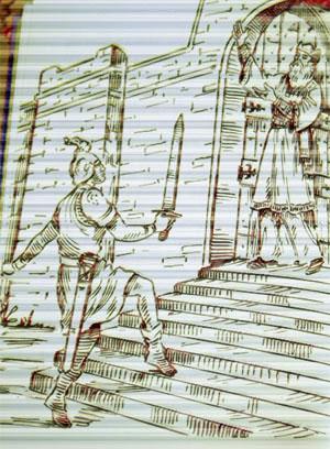 Makab. 23