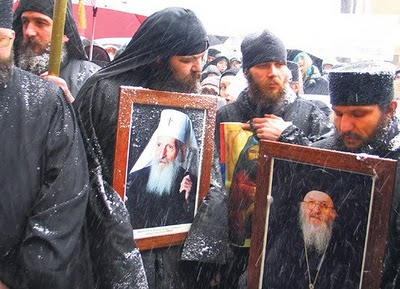 Protest-ispred-Srpske-Patrijarssije-2