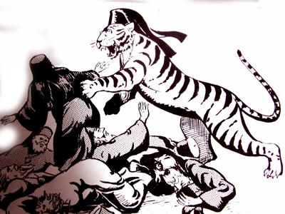 Αρχιερατική ιστ. τιγρη
