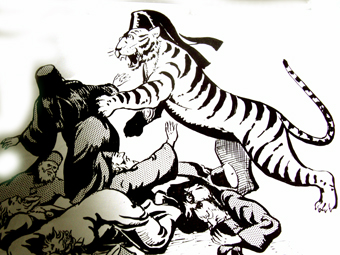 Αρχιερατική τιγρη