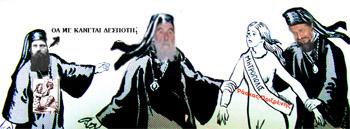 Κοσσοβ. π