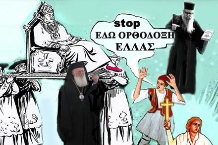 patr. koyb