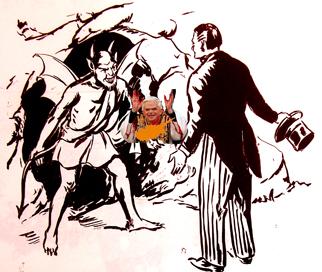 -σπηλια διαβ.ιστ