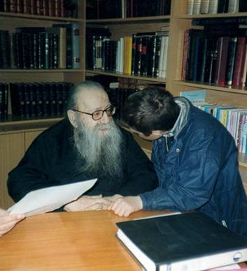 Старец Августин Кационис 2