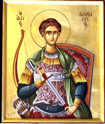 Αγιος Δημητρ