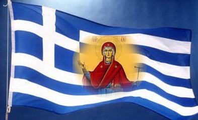 Αγ. Σκεπη- Σημαια