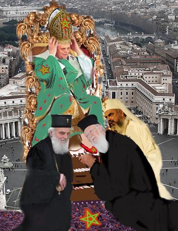 παπας και Παποφιλ.