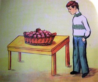σαπιο μηλο
