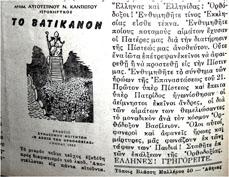Batikano