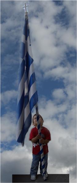 σημαια -Αγg