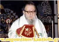 Agio Diskop.p. A.ιντ. copy