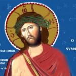 Νυμφιοσ