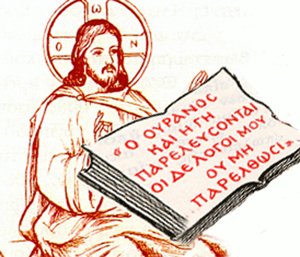 o-kyrios-legei