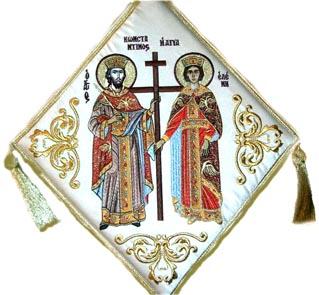 Αγιοι Κωνστ. & Ελενη