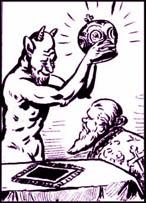 satανας