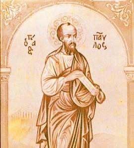 apostolos-paylos