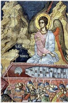 Αγιος Ταφος
