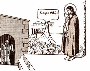 Χριστον ή Βαραβα