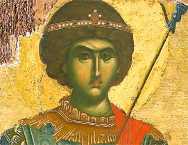 Αγιοσ Γεωργιος