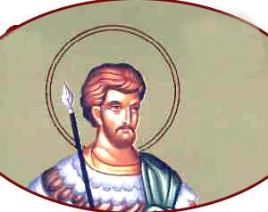 στρατ. αγιος