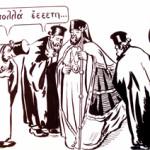 Δεσπ. θρονοι επαθλα κολακων