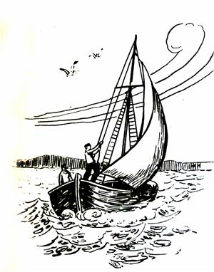 ναυτης ιστ
