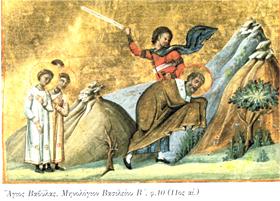 αγιος Βαβύλας