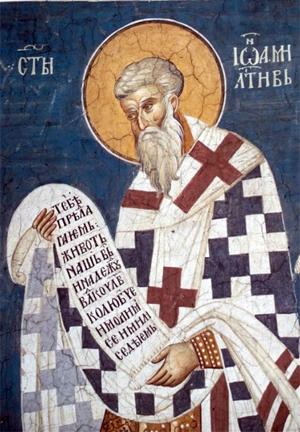 Αγ. Ιωαννης Ελεημων