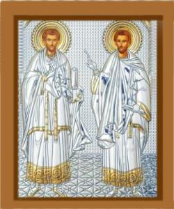 Αγιοι Αναργυροι