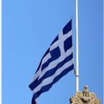 σημαια μεσ