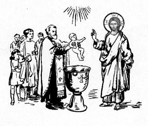 Αγιο Βαπτισμα