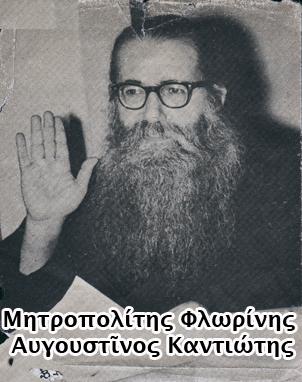 π. A. εφ.