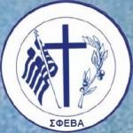 sfeva_logo_01