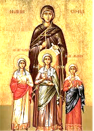 Αγ. Σοφια & οι κορες της