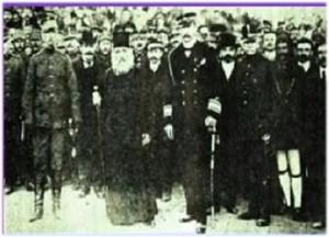 1912 στην Κοζανη
