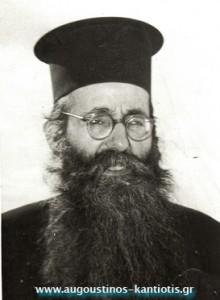 p. Aygoyst. 1959