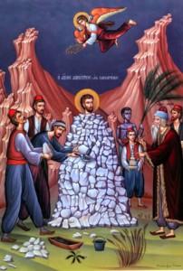 Οσιομαρτυς Δημητριος εκ Σαμαρινης