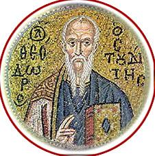 Αγιος Θεοδωρος Στουδιτης