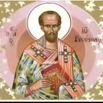 Ιερος Χρυσοστομος