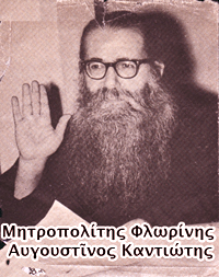 π. A. εφ. ιντ.