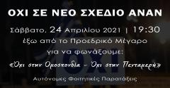 www.augoustinos-kantiotis.gr